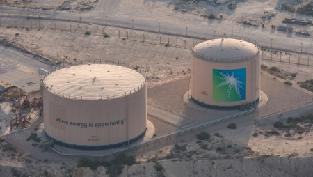 Maior produtora de petróleo confirma ciberataque