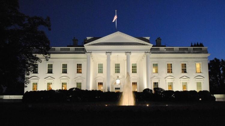 EUA propõe 750 milhões de dólares para melhorar infraestruturas de cibersegurança
